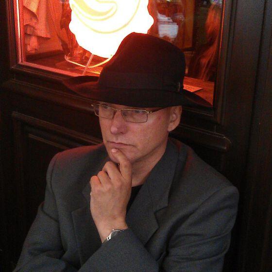 Bilde av Frode  Bjørdal