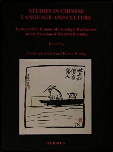 Studies in Chinese Language and Literature