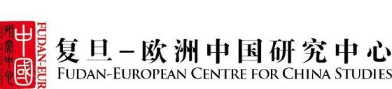 The logo of the Fudan-European Centre for China Studies. A mix of chinese and european letters.