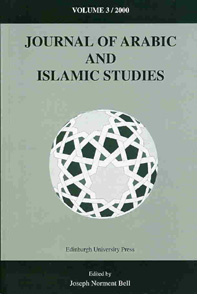 Issue cover Journal of Arabic and Islamic Studies. Click for website.