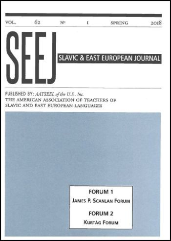 Cover of Slavic and East European Journal, vol. 62 (1), 2018