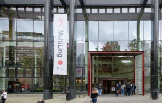 University library, Oslo