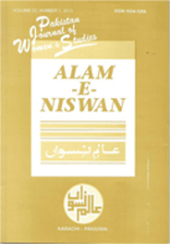 Pakistan Journal of Women's Studies: Alam-e-Niswan front page