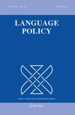 Language Policy front page